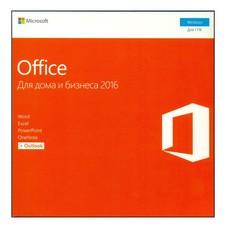 Офисное приложение Microsoft Office Home and Business 2016 Rus BOX + мышь в подарок (T5D-02705-M)