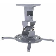 Кронштейн для проектора Cactus CS-VM-PR01-AL серебристый макс.10кг настенный и потолочный поворот и