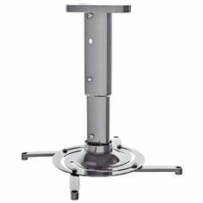 Кронштейн для проектора Cactus CS-VM-PR05M-AL серебристый макс.10кг потолочный поворот и наклон