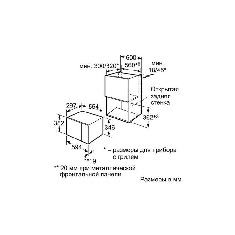 Микроволновая печь bosch hmt72m654 схема встраивания