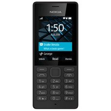 Мобильный телефон NOKIA 150 DUAL SIM, черный