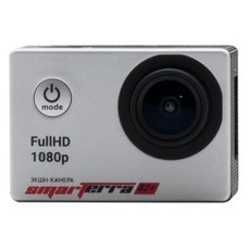 Экшн-камера Smarterra B2+ 1xCMOS 12Mpix серебристый