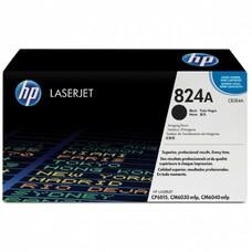 Фотобарабан (Drum) HP CB384A ч/б.печ.:35000стр цветной (принтеры и МФУ) для CLJ CM6030/6040