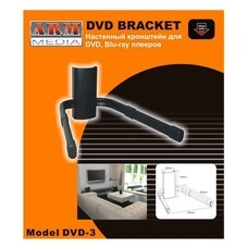 Кронштейн ARM MEDIA DVD-3, для DVD и AV систем, 25кг, черный [10001]