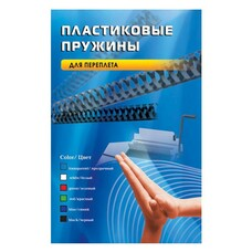 Пружина пластиковая OFFICE KIT BP2020, 10мм, 51 - 70 листов, A4, 100, черный