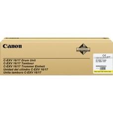 Фотобарабан (Drum) Canon C-EXV16/17 цветной (принтеры и МФУ) для IRC4580/CLC5151 (0255B002AA 000)
