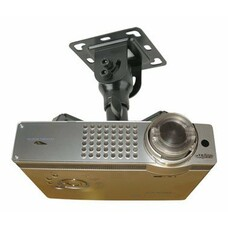 Кронштейн для проектора Kromax PROJECTOR-10 серый макс.20кг потолочный поворот и наклон [20037]