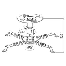 Кронштейн для проектора Kromax PROJECTOR-30 серый макс.10кг потолочный поворот и наклон [20041]