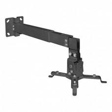 Кронштейн для проектора Arm Media PROJECTOR-3 черный макс.20кг потолочный фиксированный [10031]