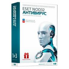 ПО Eset NOD32 Антивирус - лиц на 1год или прод на 20мес 3 ПК Box (NOD32-ENA-1220(BOX)-1-1)