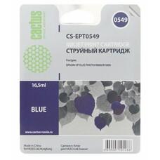 Картридж CACTUS CS-EPT0549 синий