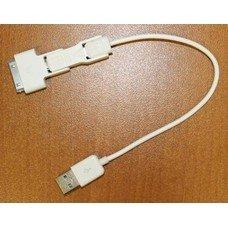 Кабель microUSB B (m) micro USB B (m) черный