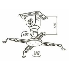 Кронштейн для проектора Kromax PROJECTOR-10 белый макс.20кг потолочный поворот и наклон [20146]