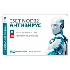 ПО Eset NOD32 Антивирус - лиц на 1год или прод на 20мес 3 ПК Card (NOD32-ENA-1220(CARD3)-1-1)