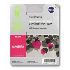 Картридж CACTUS CS-EPT0553 пурпурный
