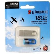 Флешка USB KINGSTON DataTraveler SE9 16Гб, USB2.0, серебристый [dtse9h/16gb]