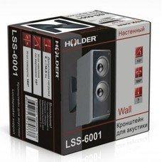 Кронштейн HOLDER LSS-6001, для акустических систем, 5кг, металлик