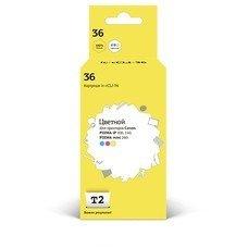 Картридж T2 CLI-36 многоцветный [ic-ccli-36]