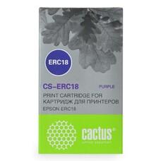 Картридж CACTUS CS-ERC18 фиолетовый