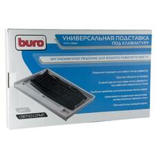 Подставка BURO KB002W, для клавиатуры