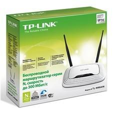Беспроводной маршрутизатор TP-LINK TL-WR841N, белый