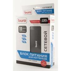 Адаптер питания BURO BUM-1129М120, 120Вт, черный