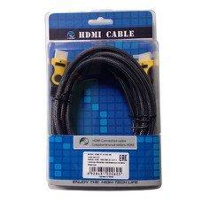 Кабель HDMI Ningbo 19M/19M 3m ver1.4 плетеная оболочка позолоченные контакты Blister box