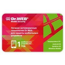 ПО DR.Web Mobile Security