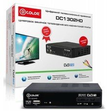 Ресивер DVB-T2 D-COLOR DC1302HD, черный