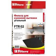 Фильтр угольный FILTERO FTR 02, 1шт