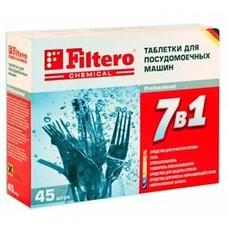 таблетки 7в1 FILTERO Арт.702, для посудомоечных машин, 45