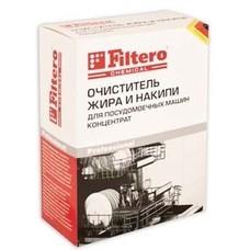 очиститель FILTERO АРТ.706, для посудомоечных машин, 250г