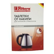 Таблетки от накипи FILTERO Арт.604,  для чайников и термопотов,  6