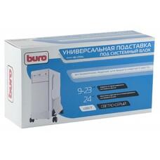 Подставка BURO BU-CS1AL, для системного блока