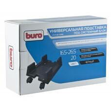 Подставка BURO BU-CS3BL, для системного блока