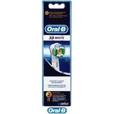Насадка для зубных щеток Oral-B 3D White отбеливающие (упак.:4шт) кроме з/щ серии Pulsonic, Sonic Complete, Vitality Sonic, CrossAction Power